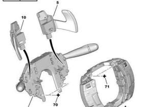 Projekt Schaltwippen: Explosionszeichnung